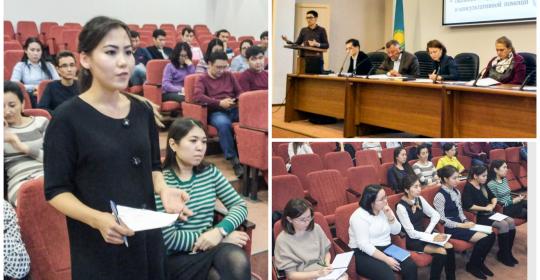 Встреча Руководства НЦЭЛС, ИМН и МТ с Клубом молодежи 18.11.2016